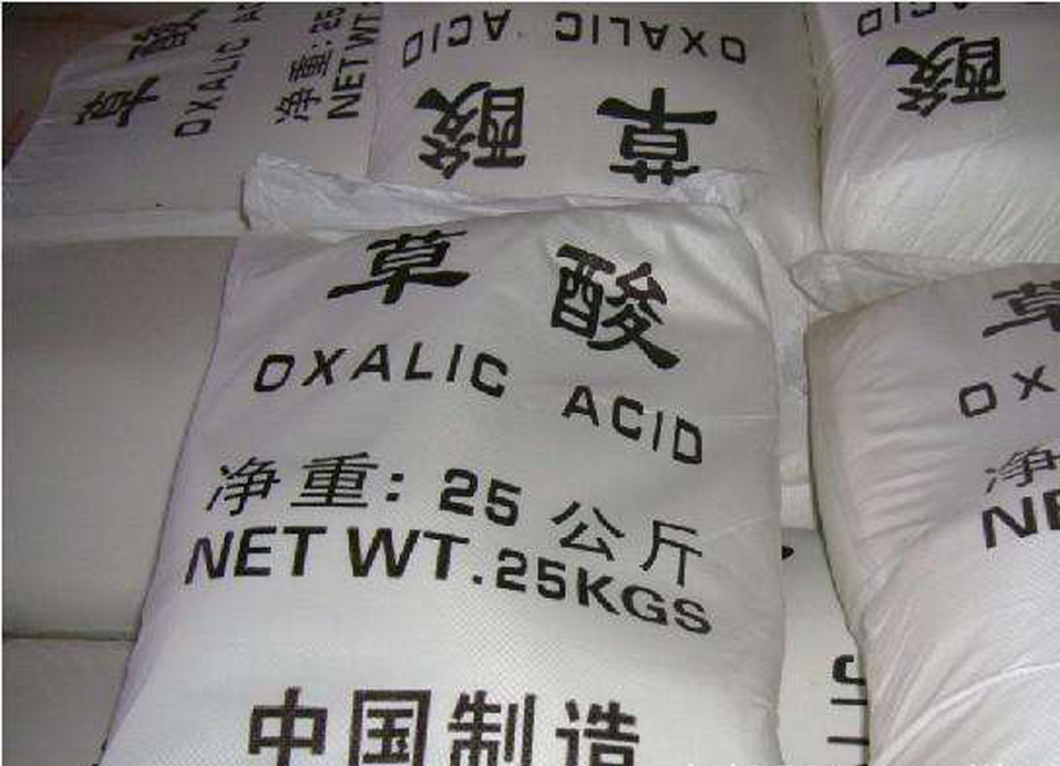 Oxalic Acid industrial grade for reducing agent