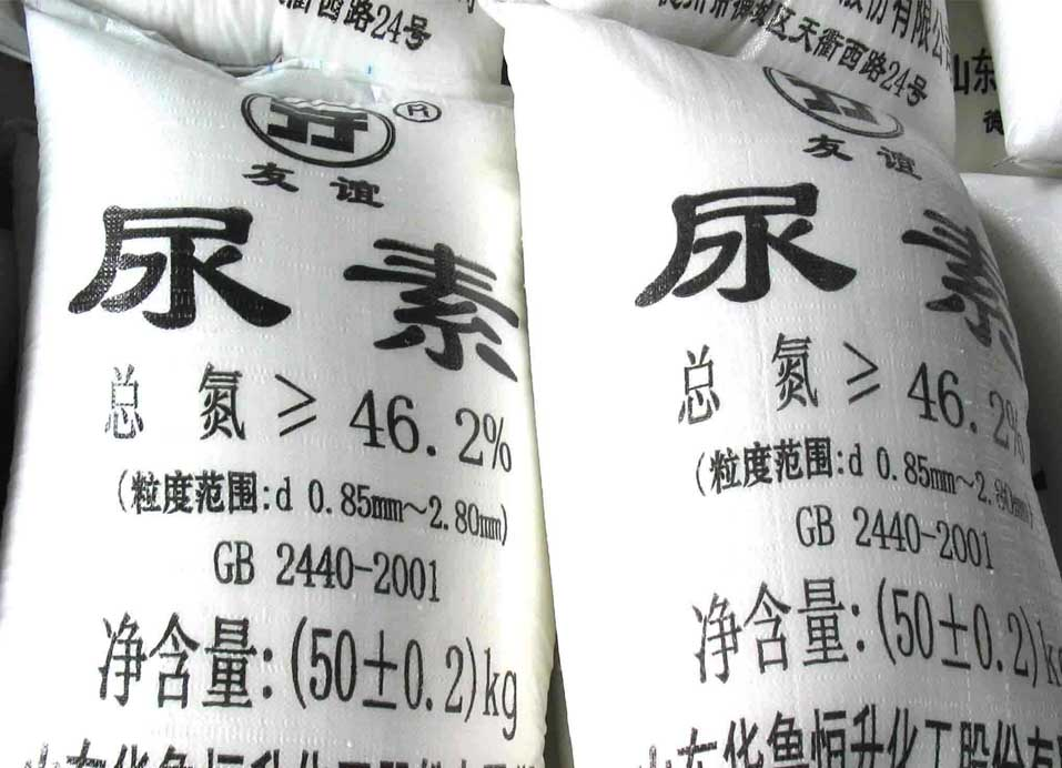 Granular Urea for Nitrogen fertilizer